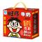 【Go云易商城】  125ml旺仔牛奶礼盒装20包/提