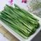 【Go云易商城】农家韭菜250g/份 净菜新鲜蔬菜