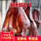 腊猪耳腊肉湖南特产农家烟熏猪耳朵自制耳尖腊味 250g