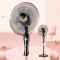 奥克斯电风扇落地扇家用宿舍台立式风扇机械静音摇头工业电扇定时