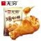 无穷-烤鸡翅根60g/4小包