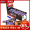 士力架花生夹心巧克力盒装35g*24根分享装休闲零食巧克力