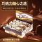 德芙巧克力43g排块整盒装丝滑黑巧榛仁多口味休闲零食喜糖节日礼
