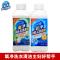 氧净 多功能洗涤氧颗粒家居清洁去渍除菌去异味浓缩洗衣粉氧颗粒