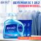 蓝月亮洗衣液促销组合装香味持久整箱批手洗学生宿舍洗衣护理家用