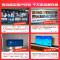 长虹电视机55A4U 55英寸4K高清液晶电视智能wifi官方旗舰店50 65