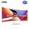 AOC C27N2H 新品27英寸曲面台式电脑显示器电竞1500R曲率吃鸡游戏曲面屏液晶显示屏壁挂外接笔记本PS4屏幕