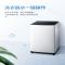 美的8公斤kg波轮小型洗衣机 全自动家用大容量 洗脱一体机MB80ECO