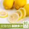 柠檬新鲜水果新鲜当季整箱5斤现摘皮薄多汁包邮特价安岳黄柠檬