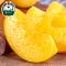 大连黄金油桃新鲜水果桃子当季密桃3斤整箱脆桃批发包邮