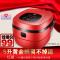家实CFXB50-B智能多功能5L电饭方煲品质新款厨房电器
