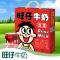 【Go云易商城】 245ml旺仔牛奶礼盒铁罐12罐/整箱