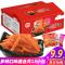 网红辣条小面筋多口味混合零食石牌磨房小包袋装整箱辣味休闲食品