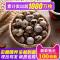 鹌鹑蛋100枚新鲜生的农家正宗杂粮喂养宝宝辅食产地直发破损包赔