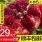 突尼斯软籽石榴6斤无籽会理甜水果蒙自红宝石带箱一级果新鲜包邮