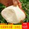 10斤新鲜凉薯地瓜白土瓜农家种植地萝卜番薯生吃新鲜水果