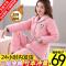 睡衣女士冬季三层加厚加绒夹棉珊瑚绒法兰绒保暖可爱秋冬天家居服