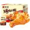 无穷烤鸡小腿400g烤鸡腿20只蜂蜜香辣味鸡肉卤味休闲零食小吃批发