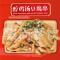 醇鸡汤豆腐串