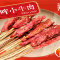 夺命小串哞哞小牛肉30串/份