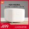 米家IH电饭煲4L 3-4人小型家用智能全自动小米电饭锅大容量多功能