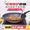 麦饭石锅不粘锅炒锅家用炒菜锅不沾煤气灶平底锅电磁炉专用麦石锅