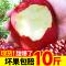 甘肃天水花牛苹果10斤带箱包邮水果新鲜当季整箱粉丑刮泥应季蛇果