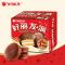 【Go云易商城】好丽友派2枚68g12盒巧克力味